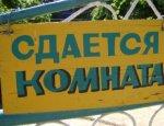 Украинские соц. сети о ценах на жилье в Одессе: Мальдивы и Майами отдыхают