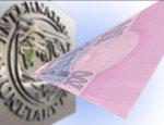 МВФ выдвинул Украине условие для получения нового кредита