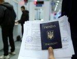 Заробитчане Украины готовятся к захвату Европы