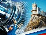 Санкциями Россию не запугать: необычный поворот в «турбоскандале» с Siemens