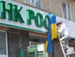Инвестиции в будущее: Сбербанк дал украинской экономике надежду на спасение