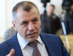 Константинов: в Крым активно заходят иностранные инвестиции
