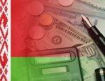 Внешнюю задолженность Белоруссия вынуждена рефинансировать новыми долгами