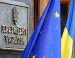 Европа должна отстегивать Цэ Эвропе € 5 млрд. в год