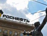 Роснефть: икорницы отменили, а проблемы остались