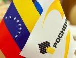 Почему в Венесуэлу нужно инвестировать сегодня