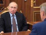 Греф доложил Путину об исторических рекордах Сбербанка