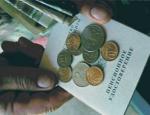 Н. Одиназода: Российско-таджикское соглашение о пенсиях ушло на доработку