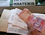 Правительство заявило шокированным платежками украинцам: Сами виноваты