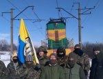Участники блокады Донбасса выдвинули требования Гройсману
