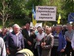 Украинские пенсионеры МВД восстали против власти из-за мизерных подачек