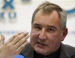 Рогозин рассказал, как Украина уничтожает собственную промышленность