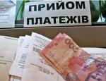Правительство выделило субсидии на отопительный сезон
