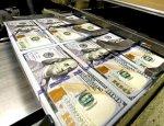 Зачем Россия сбрасывает долговые бумаги США
