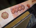 О будущем курсе рубля и облигациях Роснефти