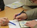 Украина лишила должников за коммуналку всех субсидий