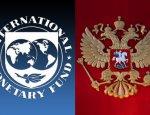 МВФ ожидает роста экономики России в 2017 году