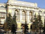 Ещё один российский банк лишён лицензии