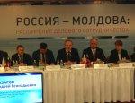 Что выгодно для инвесторов – выгодно для Молдовы