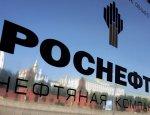 Роснефть не слушается Путина и зажимает государственные деньги