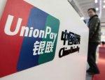 Китайский «пластик» поможет Крыму разорвать санкции