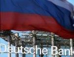 Ближневосточное доминирование и фейки о хакерах-банкиры пророчат рост рубля