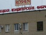 """Порошенко """"сжёг"""" фабрику Рошен в Липецке"""