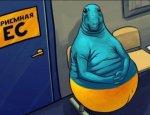 Чхали на ваш безвиз: европейцы придумали, как нажиться на украинцах