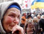 Украина лишила пенсий 200 тысяч стариков