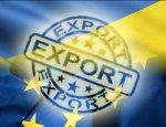 Новые «щедрые торговые преференции» для Украины от ЕС, по сути, фэйк