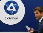 «Росатом» обеспечит Азию мини-ГЭС