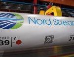 «Северный поток-2»: пять компаний из ЕС готовы сделать миллиардные вложения