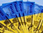 Суд нам не указ: Украина из последних сил сбегает от нависшего долга России