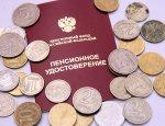 Работающим пенсионерам повысят пенсии на 200 рублей