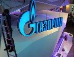 «Газпром» уходит из Турции