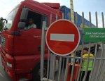 Москва обыгрывает Киев в торговой войне: Украина уже заплатила РФ $3 млрд