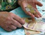 Киев отменяет спецпенсии для госслужащих
