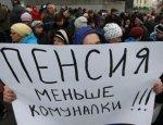 Все подводные камни пенсионной реформы на Украине
