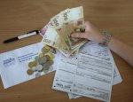 Киев из-за подорожания электроэнергии пересчитает субсидии