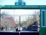 Свердловский машиностроительный завод ЛНР получил заказ из РФ