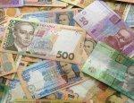 Украина: Средства от развала РФ заложат в бюджет