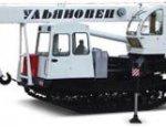 Не имеет аналогов в России: новый кран «Ульяновец» для сурового бездорожья