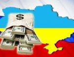 Налетев на $325 млн. штрафа, Киев может начать войну