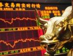 Коварная политика Китая: что может обвалить мировую экономику?