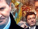 В России не пропадет: Друзья Порошенко переписывают свои заводы на русских