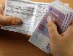 В Киевэнерго насчитали более 4,7 миллиарда гривен долгов за тепло