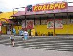 Бизнесмены бегут: на Украине выставили на продажу крупную сеть супермаркетов