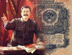 Как мы проедаем советское наследство