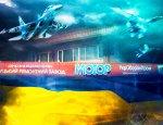 Украинский «Мотор» идёт ва-банк даже под угрозой обвинений в махинациях