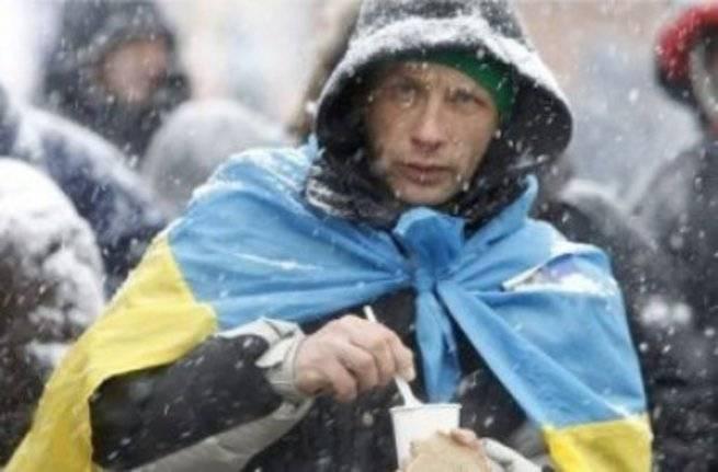 Российский нии ждунов замерзания, распада и дефолта украины обновляет программные документы.